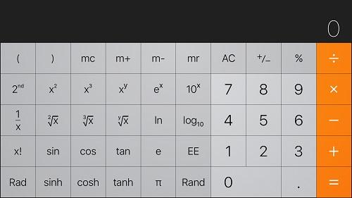 iPhone,iPhone画面,縦横ロック,電卓,本気だす電卓,詳しい電卓,高機能電卓