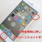 iPhone-douga-20160519-3