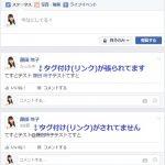 facebook-pc-160603-4