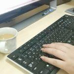 アドセンス,AdSense,女性向けアドセンスのやり方,アドセンスで稼ぐ方法