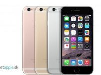 次期iPhone,新iPhone6s,iPhone6s plus,,iPhoneローズゴールド,iPhone新色ローズゴールド,iPhone6,iPhone6plus