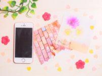 iPhone SNS Facebook