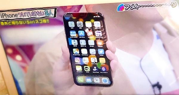 iPhone 本気の電卓 アメトーーク