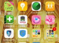 iPhone,iPhone7,ios10,プレインストールアプリ削除