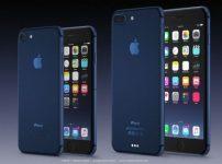 iPhone7,iPhone7ディープブルー,iPhone7新色
